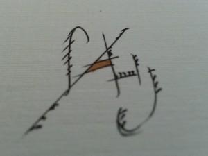 Doodle #98